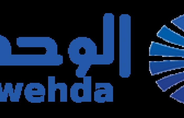 اخبار السعودية اليوم مباشر  الفهيد : سنتوسع في إنشاء الكليات والتخصصات التقنية للبنات.. وبطالتنا من أقل المستويات.. والدليل نتائج  حافز