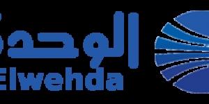 الاخبار اليوم - توفيق عكاشة وعمرو سعد وحسين فهمي في عزاء كريمة مختار