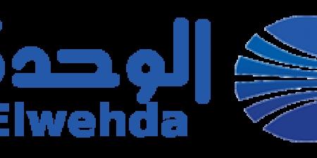 اخبار الرياضة - استقبال جماهير الزمالك بأعلام مصر أمام برج العرب