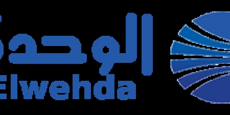 اخبار اليوم بالفيديو.. صحة فلسطين: استشهاد اثنين وإصابة 170 في قصف إسرائيلي على قطاع غزة